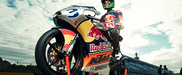 RED BULL ROOKIES CUP JEREZ